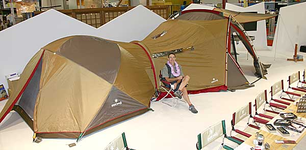 Snowpeak Introduces Ultralight for the Masses (Outdoor Retailer Summer Market 2006) - 1 & Snowpeak Introduces Ultralight for the Masses (Outdoor Retailer ...
