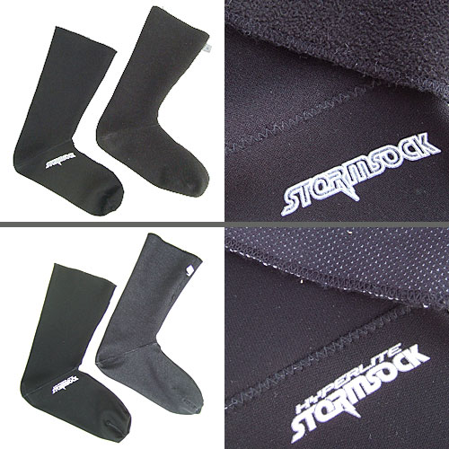 Seirus NeoSock SuperSock and StormSock  SPOTLITE REVIEW - 4