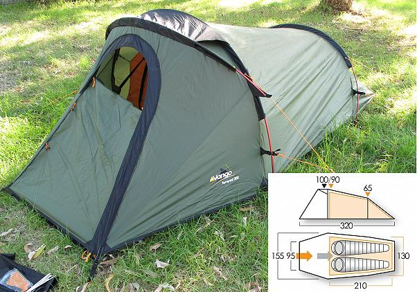 Vango Tempest 200 Review - 1