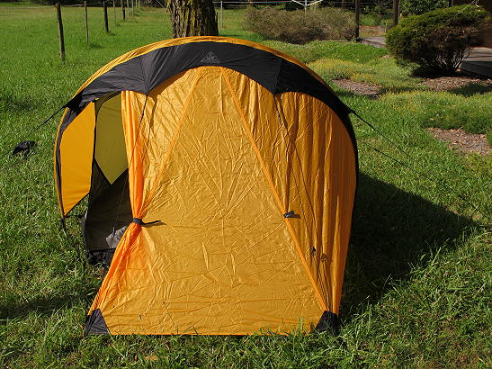 Wilderness Equipment First Arrow Review - 6