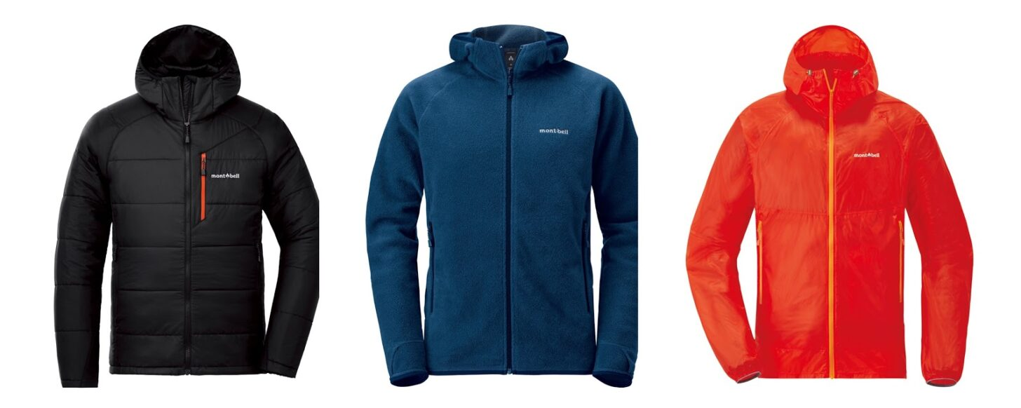 three jackets from Montbell